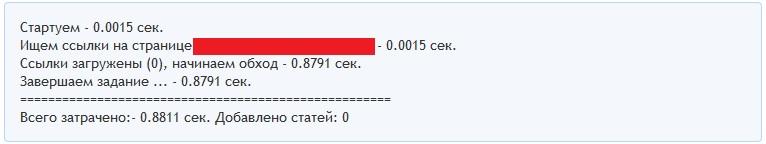 parser-47